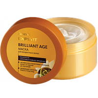 Маска для возрастных волос BRILLIANT AGE серии Expert Faberlic (Фаберлик) 200 мл