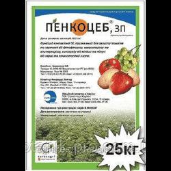 Фунгицид Пенкоцеб, 25кг