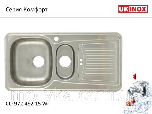 Кухонная мойка ukinox COР 972.492.15(полировка)