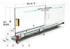PRE 01/650 Защитный экран