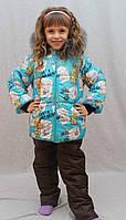Детский зимний костюм, фото 1