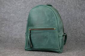 Женский рюкзачок «Лимбо+» |11997| Зеленый