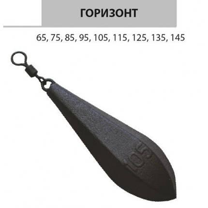 "Груз карповый ""Горизонт"" 145 грамм, фото 2"