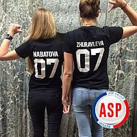 Парные футболки для пары подруг с фамилиями номерами печать на футболках на заказ