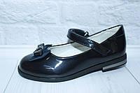 Туфли на девочку тм Том.м, фото 1
