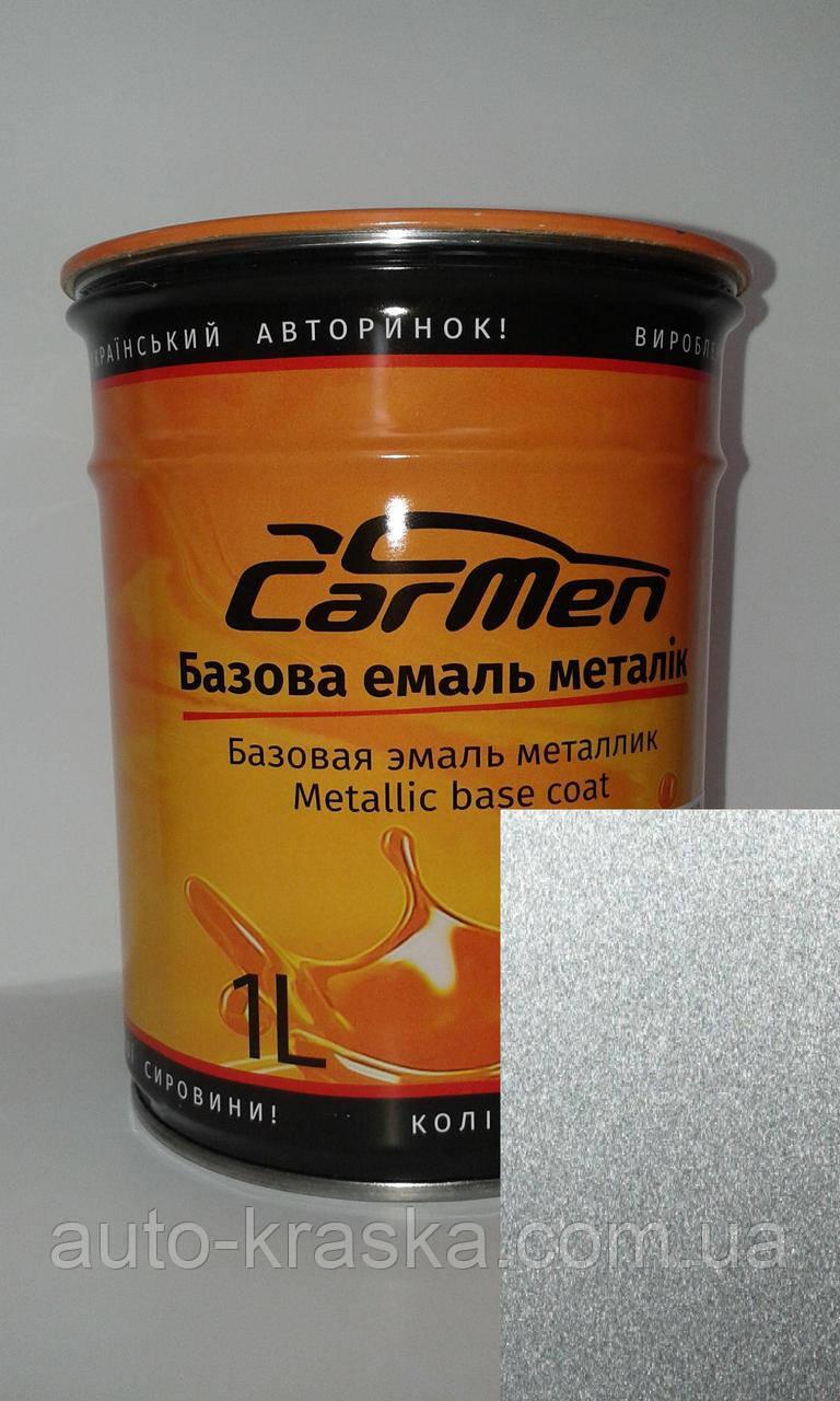 Автокраска CarMen Металлик ZAZ  Серый метеор TT663123 0,1л.