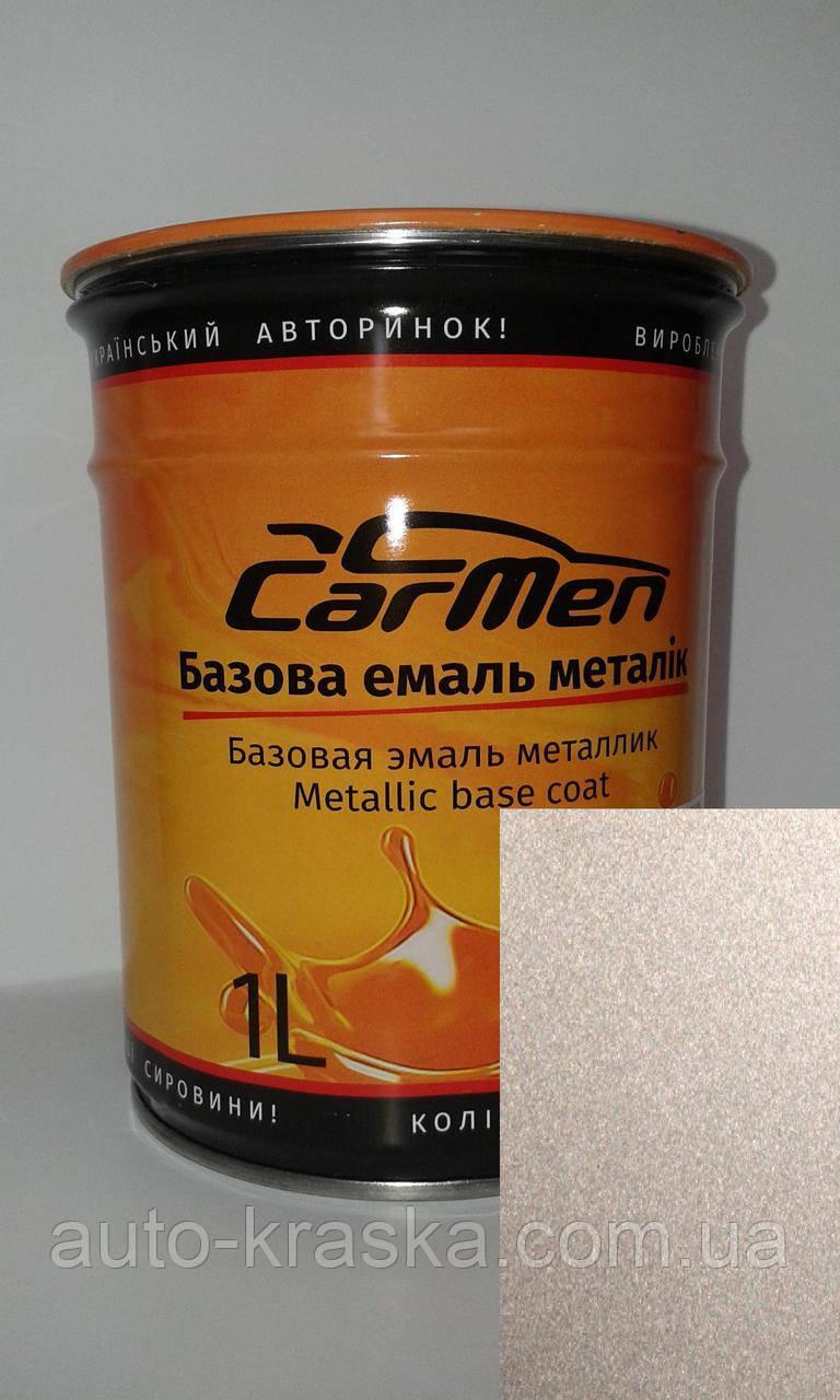 Автокраска CarMen Металлик ZAZ  Серебристая медь TT663125 0,1л.