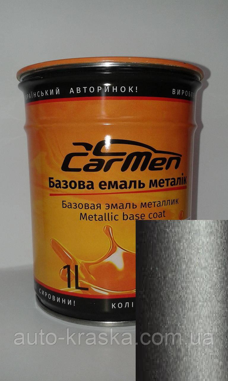 Автокраска CarMen Металлик ZAZ  истинно черный ТТ663126 0,1л.