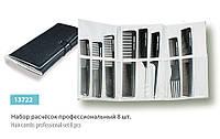 Комплект расчесок для волос SPL 13722, 8 шт