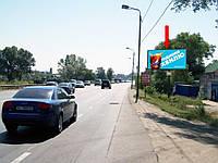 """Аренда рекламного щита г. Киев, Кольцевая дорога, за Жулянским мостом над железной дорогой, в сторону пл. Одесская, """"Эпицентр"""", """"Метро"""""""