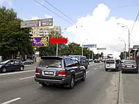 Аренда рекламного щита г. Киев, Краснозвездный пр-т, 98, в сторону пл. Севастопольская
