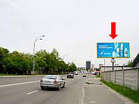 Аренда рекламного щита г. Киев, Кировоградская ул., перед промышленным зданием, в сторону Гринченко Н.