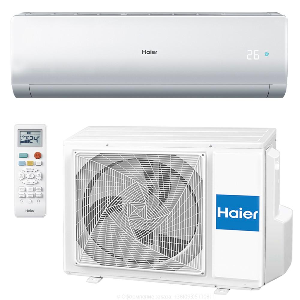 Настенный кондиционер Haier Familiy Inverter 09 wi-fi (-15C)