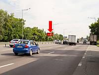 """Аренда рекламного щита г. Киев, Столичное шоссе, напротив остановки """"Цементный завод"""", разделитель, в сторону Конче-Заспы"""