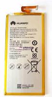 Аккумулятор Huawei HB3665D2EBC для Huawei P8 Max 4230 mAh