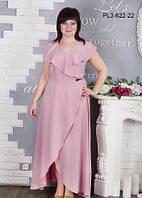 Нарядное платье с воланами по горловине