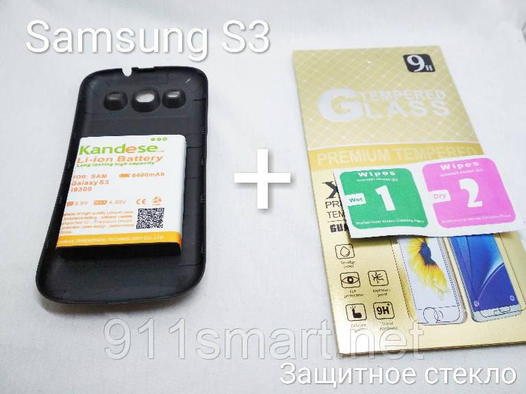 Усиленный аккумулятор Samsung galaxy I9300 c крышкой
