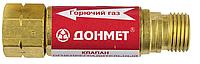 """Обратный клапан огнепрегрдительный """"ДОНМЕТ"""" КОГ"""