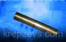Шпилька М10 ГОСТ 22032 DIN 938