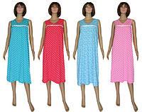Оновлення кольорів у серії жіночих нічних сорочок Ромашка ТМ УКРТРИКОТАЖ!