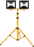 Штатив для прожекторов Ilumia FL - 087