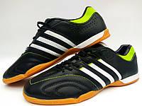 Зальная обувь в стиле Adidas Adipure черные ART NO.909410
