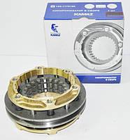 Синхронизатор делителя КПП-152 (152-1770160) (пр-во ОАО КАМАЗ)