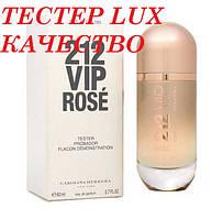 Тестер 212 Vip Rose Carolina Herrera 80 мл, фото 1