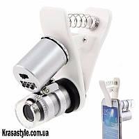 Микроскоп для мобильного телефона