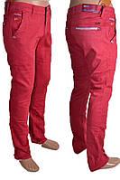 Молодёжные стильные брюки 27-33 рр