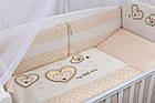 Сменная постель  с вышивкой (три сердца), цвет -  кофе с молоком., фото 5