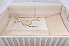 Сменная постель  с вышивкой (три сердца), цвет -  кофе с молоком., фото 6