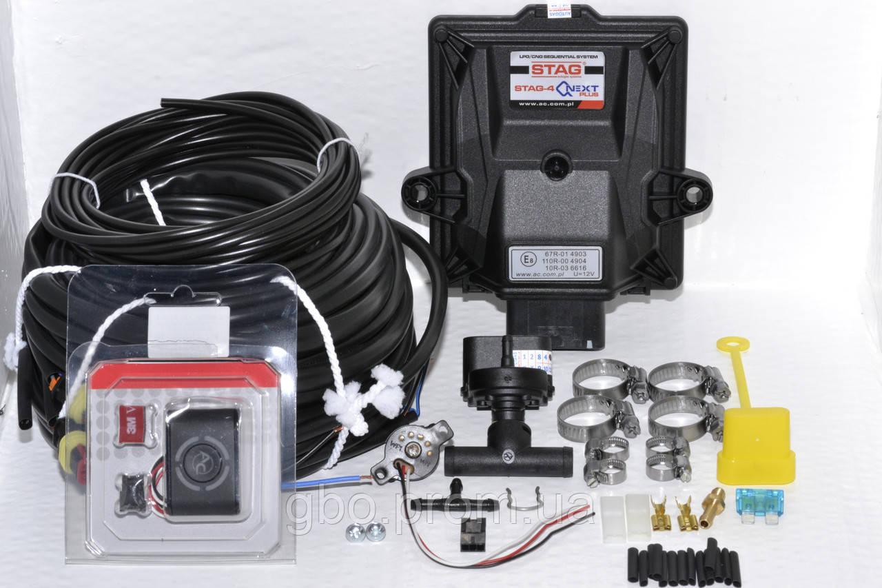 Электроника STAG Q-NEXT Plus