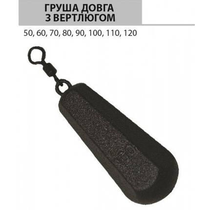 """Груз карповый """"Груша длинная"""" 130 грамм, фото 2"""