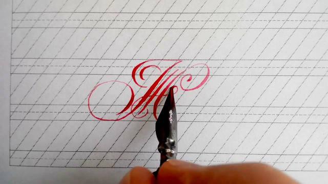 Уроки каллиграфии.