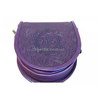 Фиолетовая сжатием женская кожаная сумка