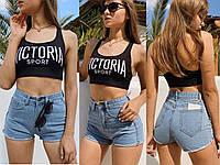 Женские летние джинсовые шорты,высокая посадка, фабричный китай,42,44,46,48