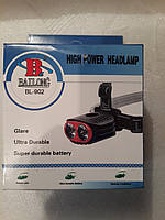 Фонарь налобный BL-902 2 LED, 3 R3/AAA Батарейки, 1 режим освещения, крепление на голову