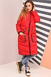 Зимнее молодежное пальто Далия 2 короткое,  р-ры 42 - 56, Новая коллекция  NUI VERY,, фото 8
