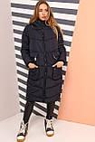 Зимнее молодежное пальто Далия 2 короткое,  р-ры 42 - 56, Новая коллекция  NUI VERY,, фото 7