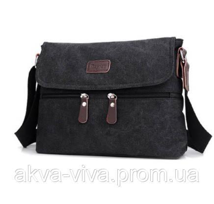 Мужская сумка через плечо (СК-2062)