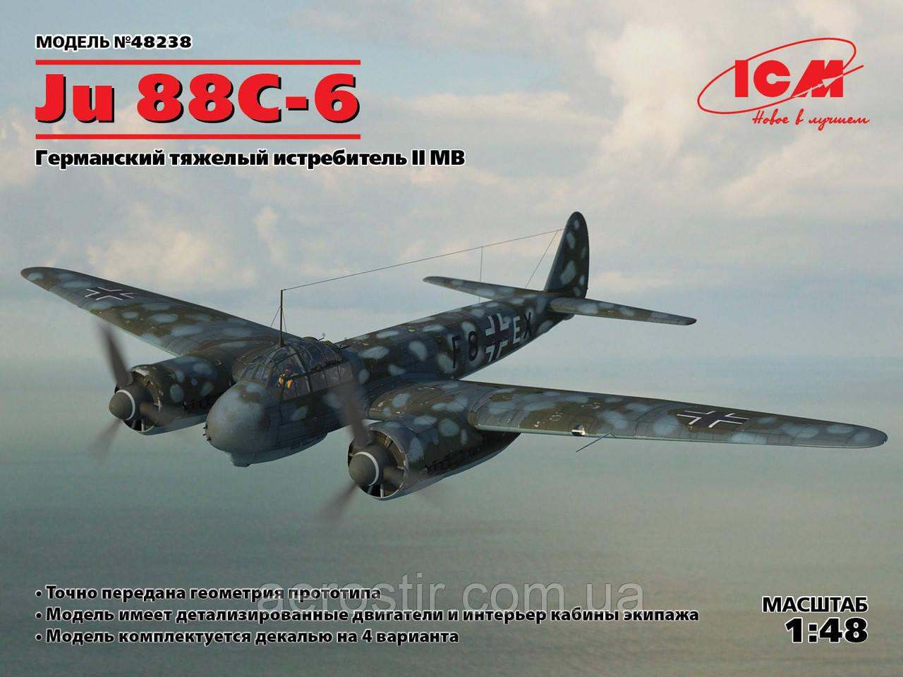 Ju 88С-6 1/48 ICM 48238