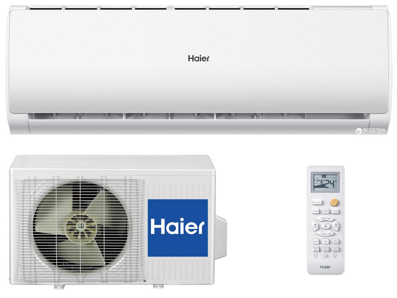 Настінний кондиціонер Haier Tibio Inverter wi-fi (-15C) 12