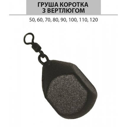 "Груз карповый ""Груша короткая"" 50 грамм, фото 2"