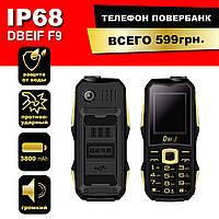 Защищенный противоударный телефон NOKIA DBEIF E9, 3800 mah