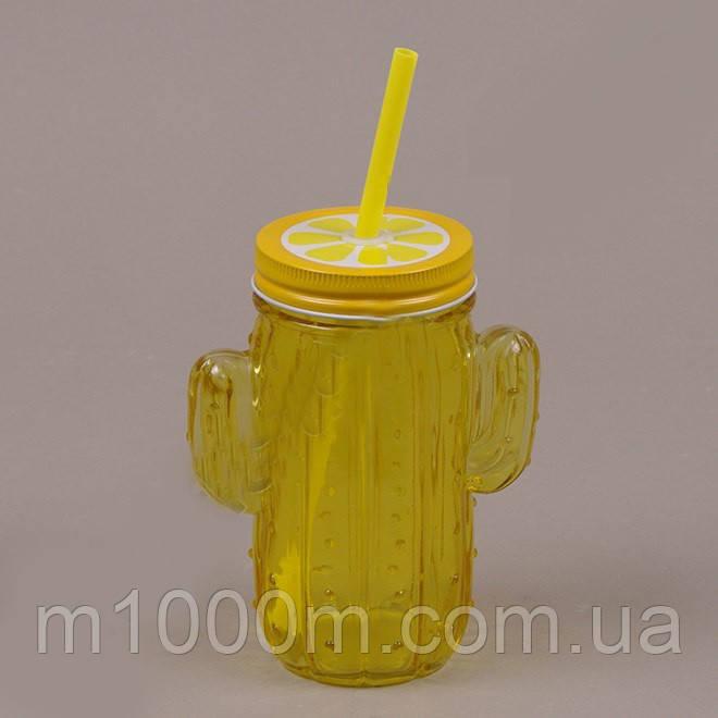 Кружка для коктелей с крышкой и трубочкой Кактус Желтая 0,4 Л. 35027