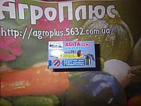 Агита инсектицид (20г) — уничтожения мух, ос, блох, тараканов, постельных клопов, муравьев, комаров.