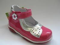 Розовые нарядные туфельки для девочек ТМ Renbut 23р.
