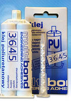 """Двухкомпонентный полиуритановый клей для быстрого ремонта """"прозрачный"""" (Multibond-3645 ) 25 ml"""