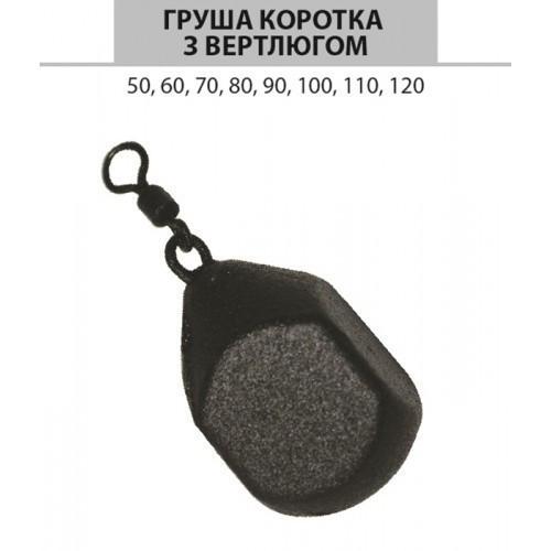 """Вантаж короповий """"Груша коротка"""" 120 грам"""
